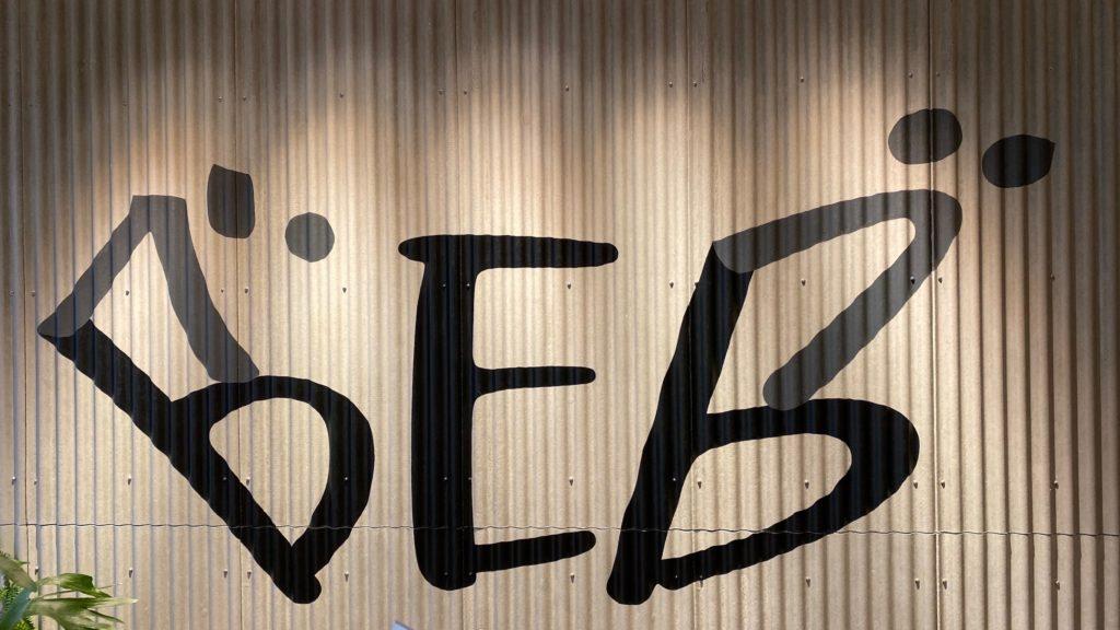 BEB5のロゴ